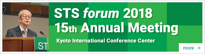 STS forum 2018