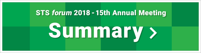 STS forum 2018  15th Annual Meeting summary