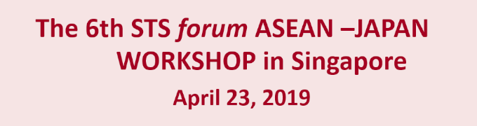 The 6th STS forum ASEAN – Japan workshop in Singapore