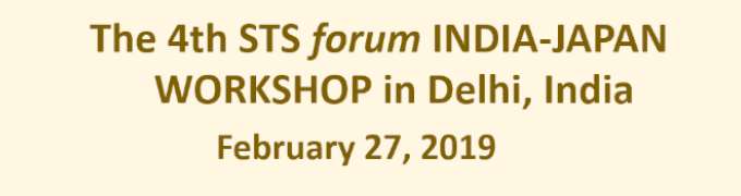 STS forum 4th INDIA – JAPAN Workshop in DELHI