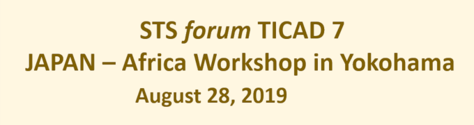 STS forum TICAD 7 Japan‐Africa Workshop in Yokohama