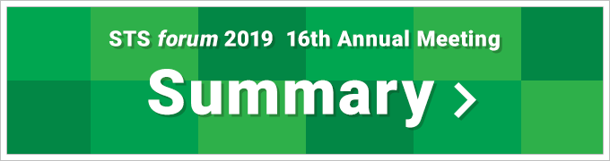 STS forum 2019  16th Annual Meeting summary