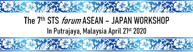 ASEAN2020