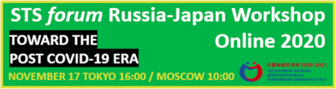 Russia2020